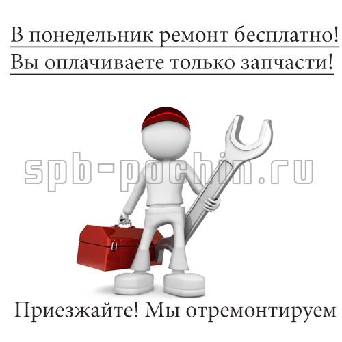 Ремонт офисных и компьютерных кресел в СПб