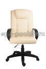 Офисное кожаное кресло