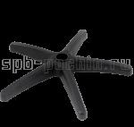 Крестовина пластиковая ПП 590 мм