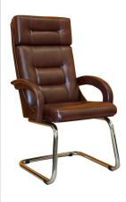 Коричневое конференц-кресло КР-7