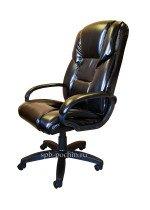 Кожаное кресло  КР- 26 (2610)