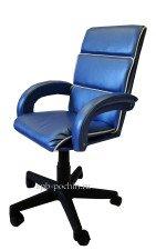 Компьютерное малогабаритное кресло КР-16н синего цвета