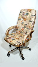 Кресло руководителя КР-13 в ткани комплектация «Хром»