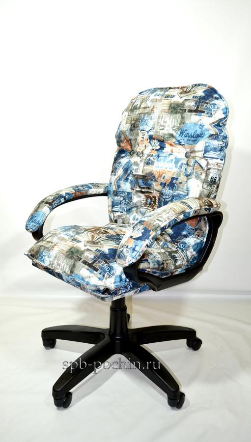 удобное компьютерное кресло КР-29