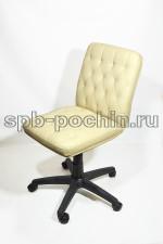 Кресло компьютерное КР-9 мини бежевое