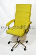 Желтое офисное кресло руководителя КР-7  в комплектации «Хром»  ткань